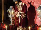 Cultos al Señor del Poder